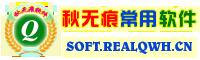说明: http://soft.realqwh.cn/logo.png